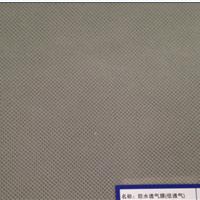 防水透气膜|隔汽膜|网格布|反射膜