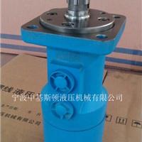 供应BM4-800钻机通用摆线液压马达厂家