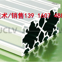 铝型材60120