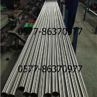 供应316L不锈钢卫生管抗锈和抗腐蚀性能