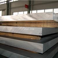 太仓买铝板到天冠铝厂,现货供应