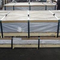 供应上海铝合金花纹板