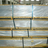 供应铝板、吴中铝合金板