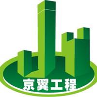 武汉市京翼工程技术有限公司