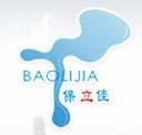 上海保立佳化工有线公司