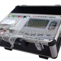 ZXYZ-2000变压器有载开关测试仪哪家便宜?