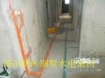 郑州典范水电暖工程有限公司