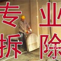 广东省内活动板房拆除回收