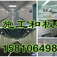 北京抗菌板净化板uv涂装板洁净板