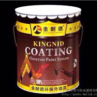 供应最便宜的内外墙漆涂料广州金耐德防水
