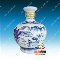 供应5斤陶瓷酒瓶价格,生产各种陶瓷酒瓶厂