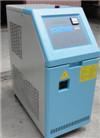 供应120标准型模温机