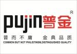 安徽博泰塑业科技有限公司