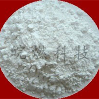 安徽生产厂家供应优质织物阻燃剂