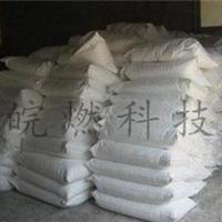 广州供应织物阻燃剂厂家