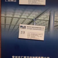国标AAA级优质防静电地板
