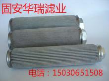 供应黎明滤芯WU-400X80F-J