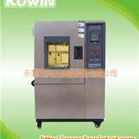 供应标准OLED高低温老化试验箱价格