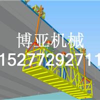 供应桥梁维护专用车,无需搭建脚手架提高工作效率