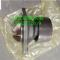 供应小松配件PC240-8水泵