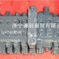 供应小松配件PC56-7分配阀 主阀 主泵