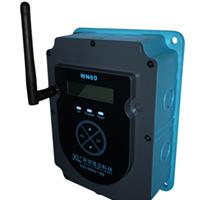 无线数据传输装置工业传输 调控机械设备
