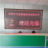 深圳市艾普希隆科技有限公司
