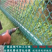【广州篮球场PE围网厂家|中山足球场围网】