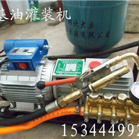 供应液体燃料全自动灌装机技术免费转让