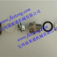 供应不锈钢防爆接头  不锈钢软管接头