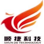 西安顺捷热能科技有限公司