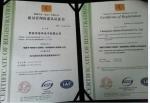 9000质量认证体系