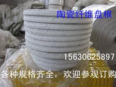 供应青岛陶瓷纤维布2-5mm厂家