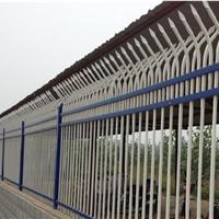 工厂、小区外围锌钢栅栏常用样式