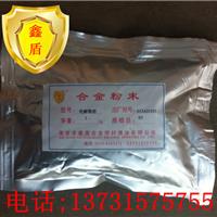供应Fe60A铁基自熔性合金粉末 铁粉