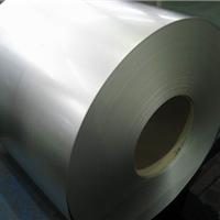 供应上海宝钢总厂镀铝锌彩涂卷,镀铝锌光板