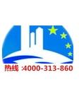 上海甘辰防滑防护科技有限公司
