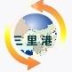 江苏三里港防水堵漏公司
