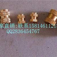 深圳市海纳成精密金属制品有限公司