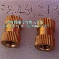 供应浙江省M2.0注塑铜螺母