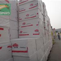 北京挤塑板厂家直销15811131857