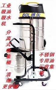 供应工业吸油吸水机