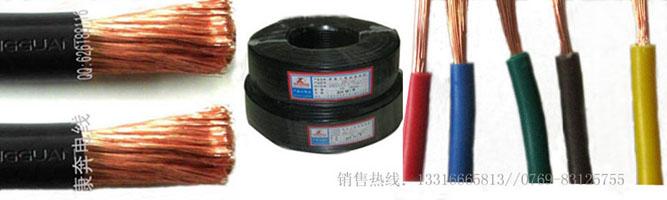 供应单支线,单芯线,单芯多股软电线,RV线