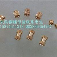 供应M1.4手机铜螺母(1分钟发现货)