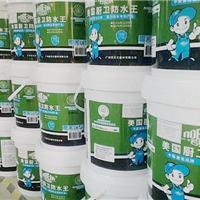 防水涂料,防水卷材,厨卫防水。供应