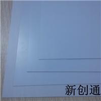 供应白色ABS薄板 厚度1.5-3mm 厂家直销