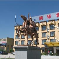 徐州美邦达装饰材料厂