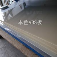 供应ABS板厂家,黑色ABS板 1--100MM