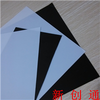 供应ABS板 (白色 米黄色 黑色)
