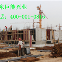 济宁cl建筑体系网架板